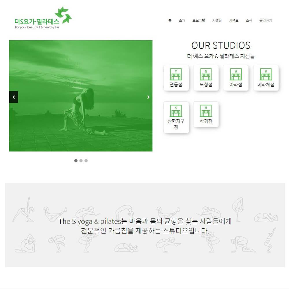 thesyoga-portfolio